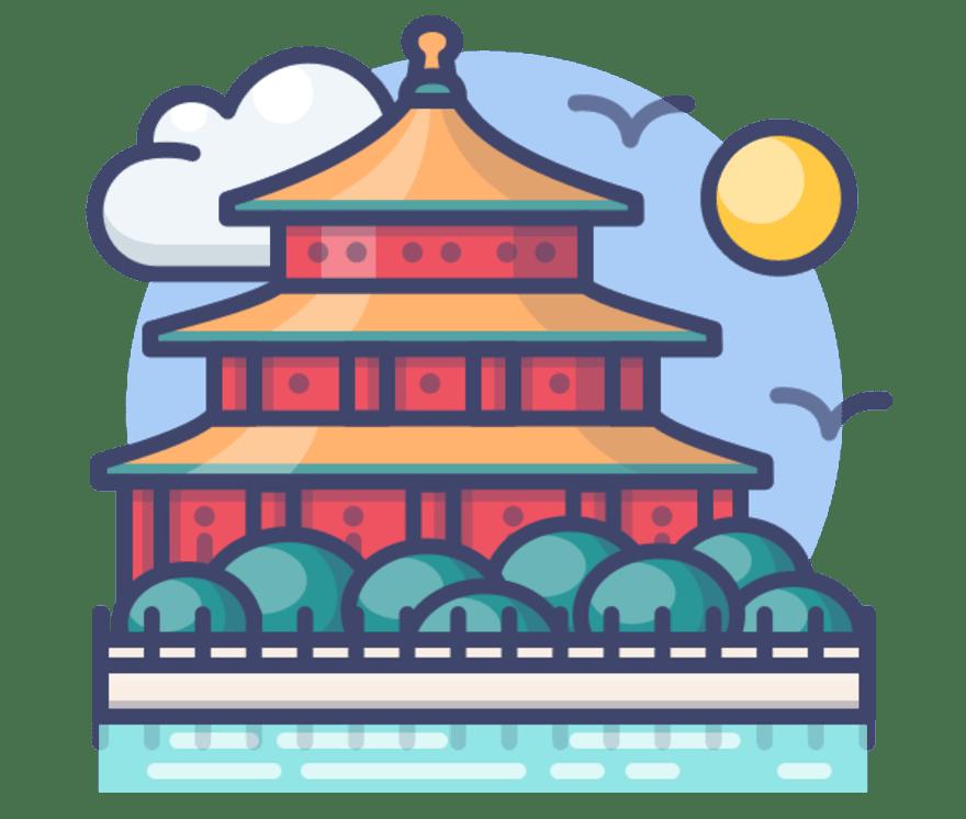 Best 51  Online Casinos in China