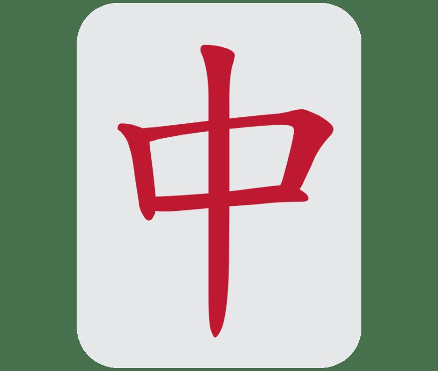 Best 12 Mahjong Online Casino in 2021 🏆
